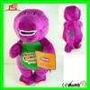 LE h2051 hot barney the dinosaur 28cm purple plush soft toy doll