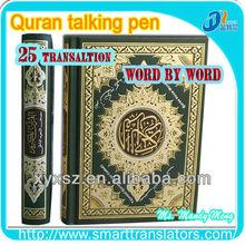 8G Free Quran MP3 Player Download M18+LCD Screen Display+Multi-Language