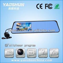 Latest Car Dual Camera DVR Digital Video Rearview Mirror Recorder
