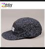 Design 5 Panel Leisure Hat/Cap Print Pattern