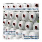 Polyester Yarn DTY 150 48