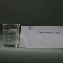 High quality white liquid paraffin oil manufacturer