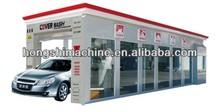 Tunnel automatic car wash machine price