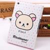 Cute 3d Rilakkuma Leather Book Style Case For IPad mini