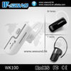 2013 smallest wireless stereo smart phone earphone