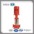Inoxidable xbd-gdl booster axial hidráulica de pistón de la bomba contra incendios
