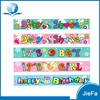 Baby Shower Party Banner