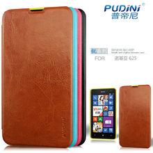mobile phone case for Nokia Lumia 525 PU leather case