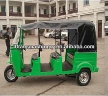 250CC motorcycle passenger sidecar
