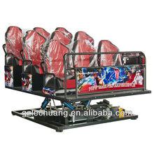 5d cinema super dynamic machine- 5d cinema simulator- dc- qf005