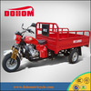 China manufacture used chinese chopper motorcycle cars for sale