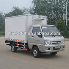 Refrigerated Truck HLQ5020XLCB
