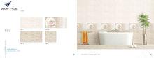 Ceramic Wall Tile, Digital Wall Tile, 3D Wall Tile, Bathroom Wall Tiles, Kitchen Wall Tiles