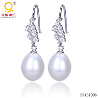 ladies earring designs pictures fashion pearl earring