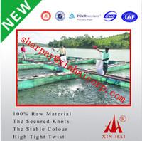 HDPE/PE/Polyethylene Fish Cage Net/Fish Farming Cage Net for Fish Breeding