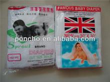 lower price baby diaper