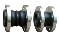 Flanged Rubber expansion joint, DIN