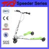 2013 best mini scooter cheap in aodi in china