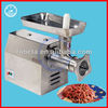 CE Approval stainless steel mince meat cutter machine