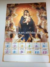 2014 calendar 3d lenticular card