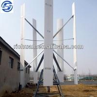 small garden windmill generator,dynamo generator windmill, Small windmill for sale