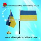 Desk/Table Flag, Ukraine flag