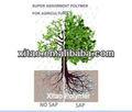 Agricultura grau sap: mini tanques de água para o campo das culturas, horticultura, o plantio de árvores etc.