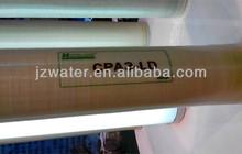 CPA3-LD Hydranautics Low Pressure High Rejection RO Membrane