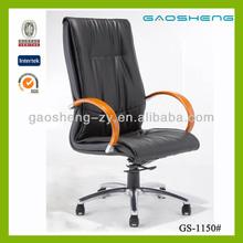De cuero silla sexo GS-1150 respaldo alto silla