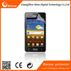 Mobile phone High Matte screen protector for Samsung i9100