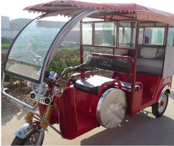 2014 Newest three wheel hybrid electric vehicle