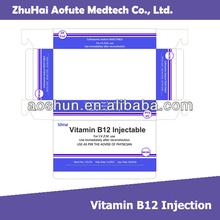 Vitamin B12 Injectable(Box Packaging)