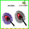 Car&Home duster,Chenille microfiber mop with extendable handle