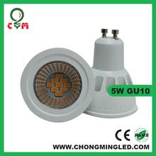 led spot lights wall lights warm white 5w smd mr16