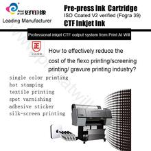 Professional Computer to film/Inkjet film printer