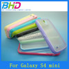 Protective Bumper Frame TPU Cover Frosting Case for Samsung i9190 Galaxy S4 mni