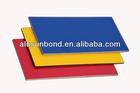 4mm Aluminium composite panel/aluminum honey comb