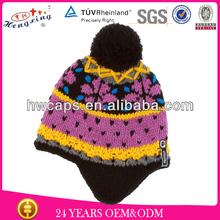 Popular custom knitted cap simple 100% acrylic 2013 lastest knitting models cap