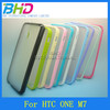 Large stock for HTC ONE M7 bumper case colorful
