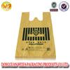 Clear Plastic vest carrier bag for shopping goods