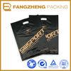 High Quality alibaba china plastic printed Freezer Bag