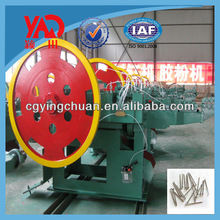 nail making machine for waste steel recycling /price wire nail machine