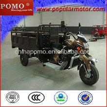 2013 Top Grade Cheap 300CC Trike Chopper Three Wheel Motorcycle For Sale