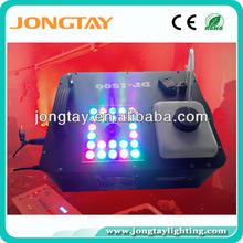 1500W digital LED fog machine
