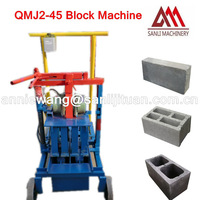 QMJ2-45 Small Brick Making Machine/ Small Building Equipment From China For Small Business