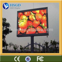 Alibaba express P16 RGB outdoor digital signage 3G wireless control system