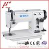 WK20U33 sewing machine complete set confidence sewing machine