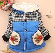 top sales baby latex coat