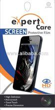 Screen protectors
