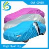 inflatable car cover against hail or snow